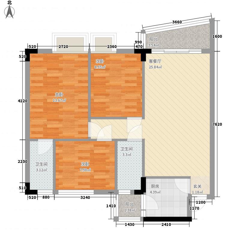翠堤湾13.00㎡cuidiwan2户型3室2厅1卫1厨