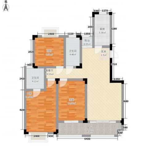 鹅湖一号3室1厅2卫1厨130.00㎡户型图