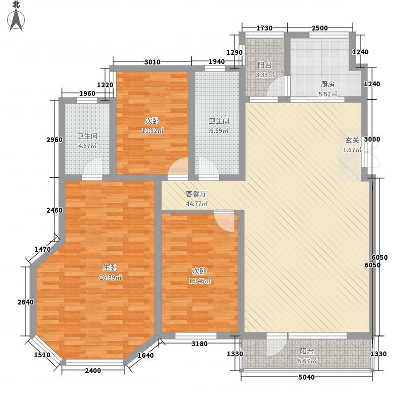 中体奥林匹克花园3室1厅2卫1厨121.91㎡户型图