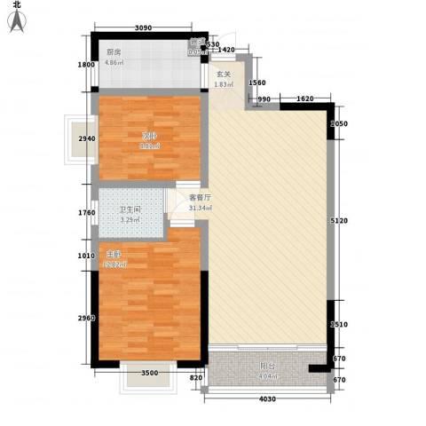 瑶海家园2室1厅1卫1厨94.00㎡户型图