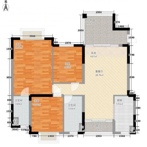 水岸名都3室1厅2卫1厨123.00㎡户型图