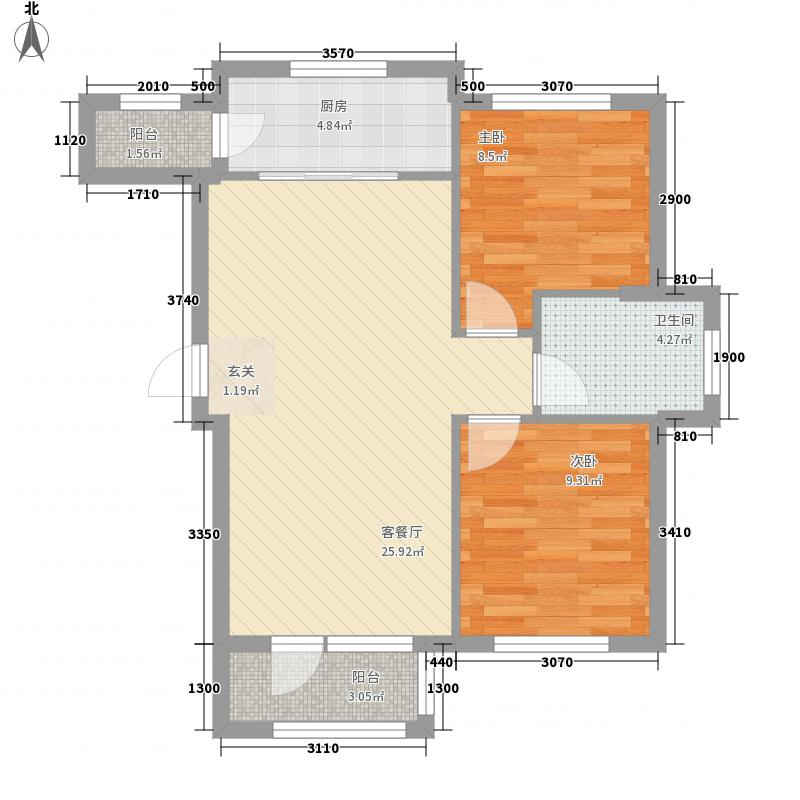 春田2室1厅1卫1厨85.00㎡户型图