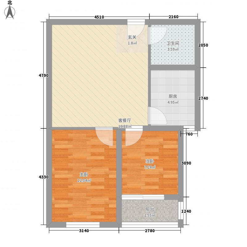 润福家园72.00㎡一期住宅B户型2室2厅1卫1厨