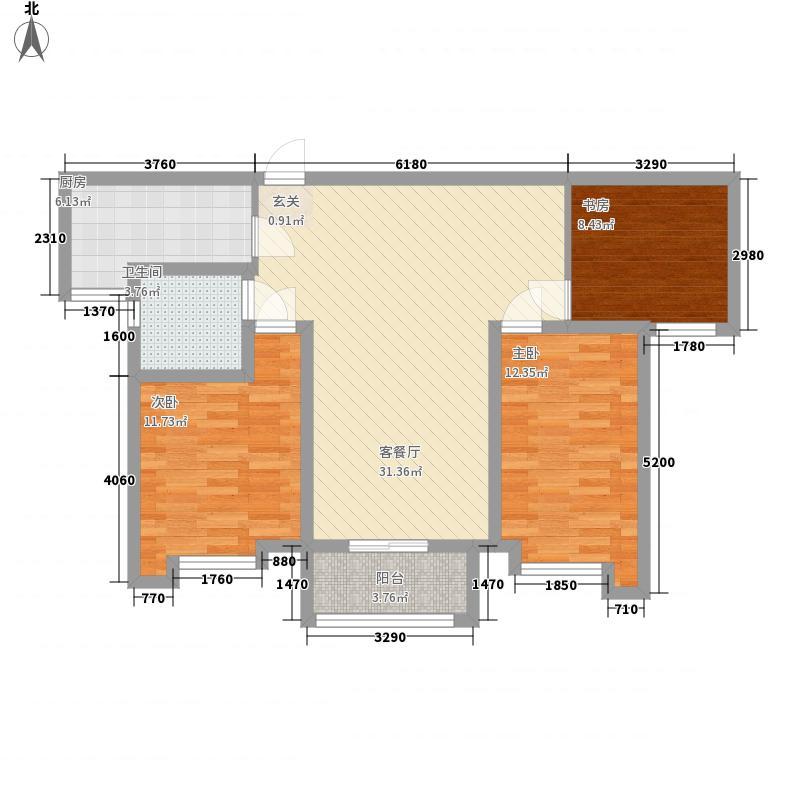 青州龙苑3室1厅1卫1厨113.00㎡户型图