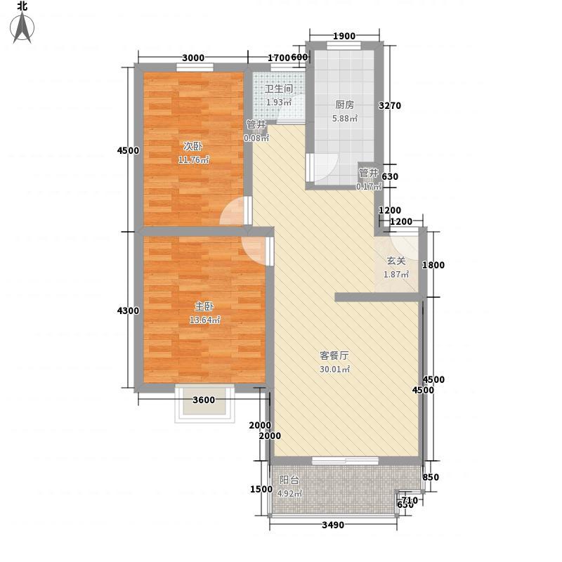 美邻馨园84.24㎡美邻馨园户型图4#062室2厅1卫1厨户型2室2厅1卫1厨