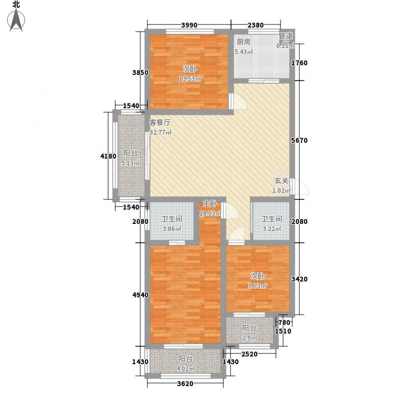 中泽纯境152.32㎡A户型3室2厅2卫1厨