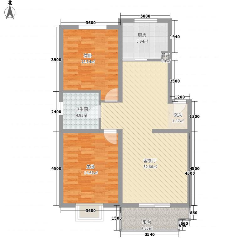 美邻馨园92.76㎡美邻馨园户型图5#062室2厅1卫1厨户型2室2厅1卫1厨