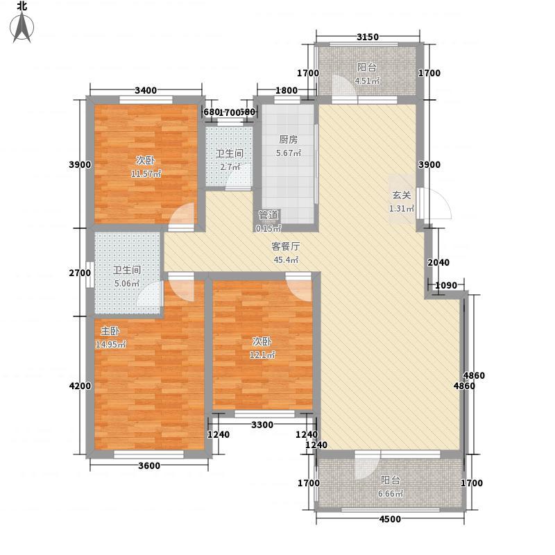 藁城理想城132.27㎡3#A户型3室2厅2卫1厨