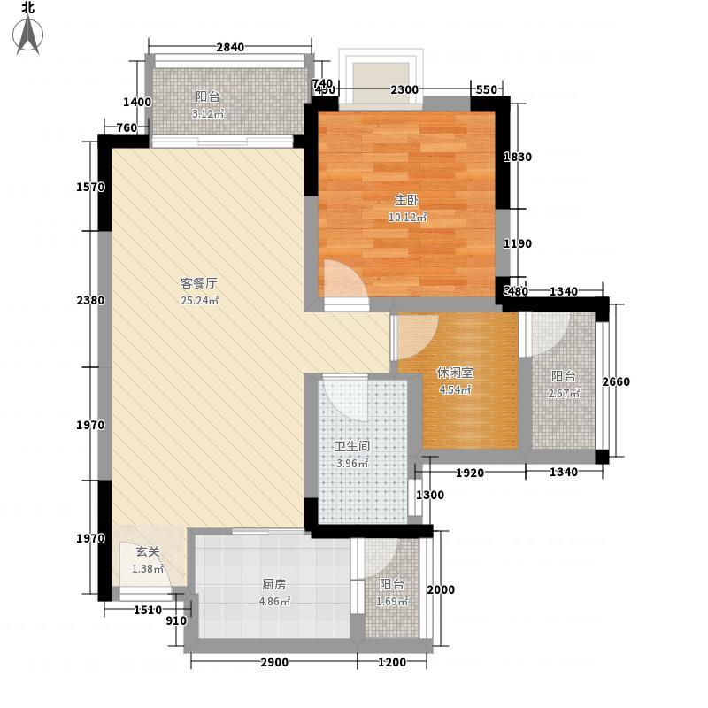 中昂星汇1室1厅1卫1厨74.00㎡户型图