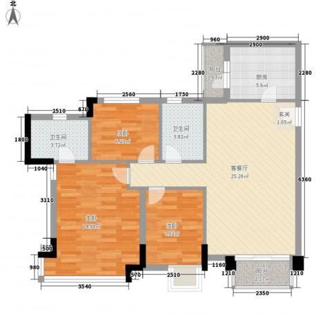 御景花园3室1厅2卫1厨80.00㎡户型图