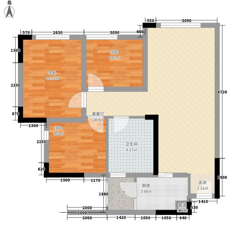 蓝光中央广场82.17㎡一期2号楼标准层B1户型3室2厅1卫1厨