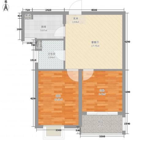 丰田新村2室1厅1卫1厨70.00㎡户型图