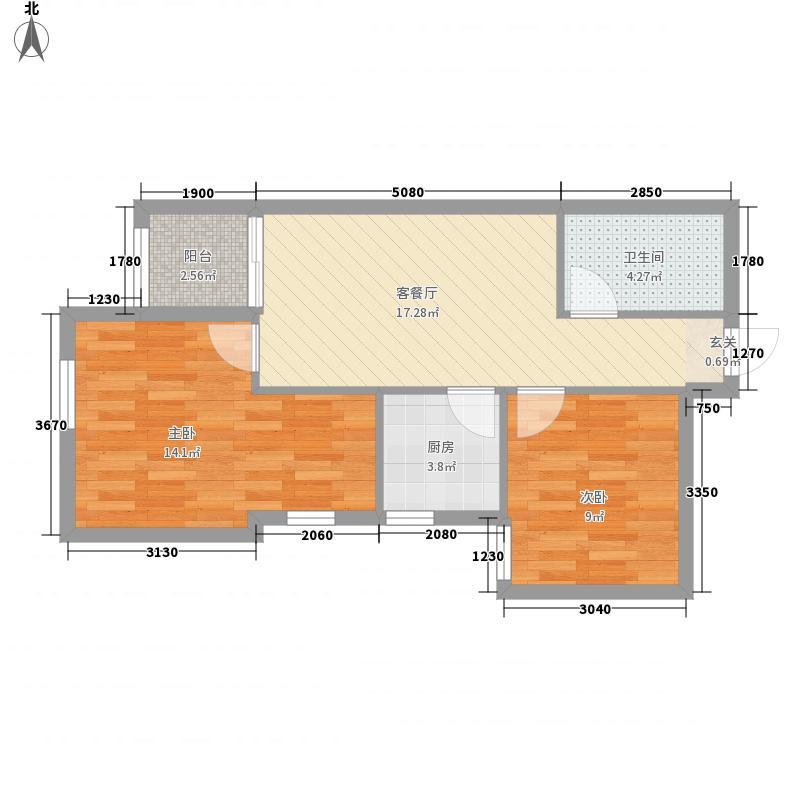甸新佳园・和平里72.00㎡C户型2室2厅1卫1厨