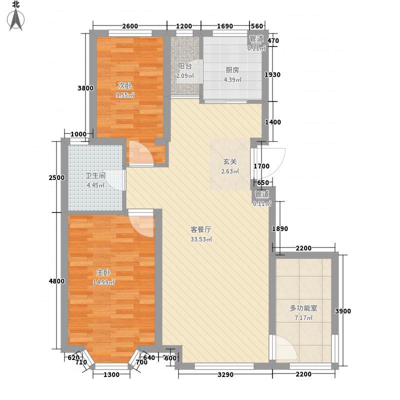 河畔新城四期97.00㎡河畔新城四期2室户型2室
