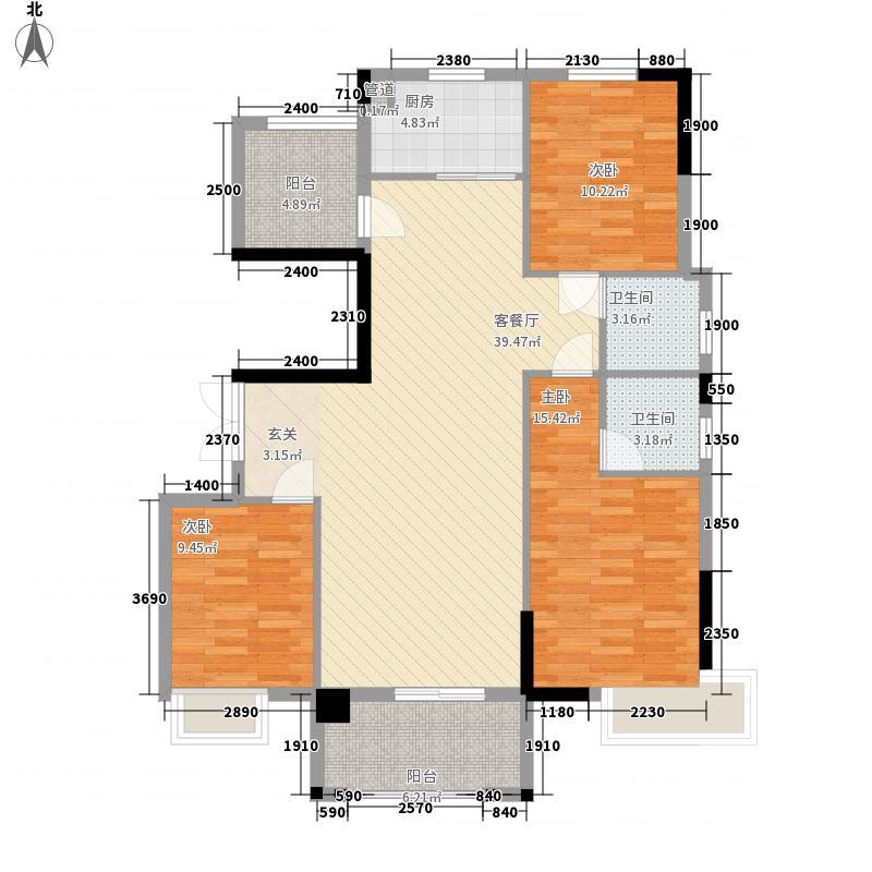 金域蓝湾3室1厅2卫1厨136.00㎡户型图
