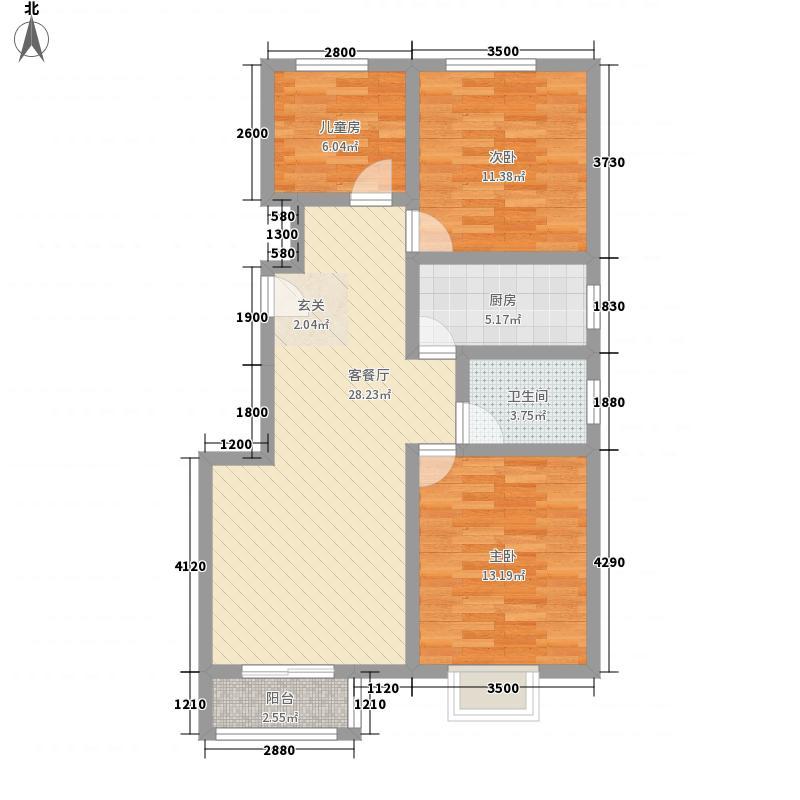 春城国际99.49㎡春城国际户型图100A户型3室2厅1卫1厨户型3室2厅1卫1厨