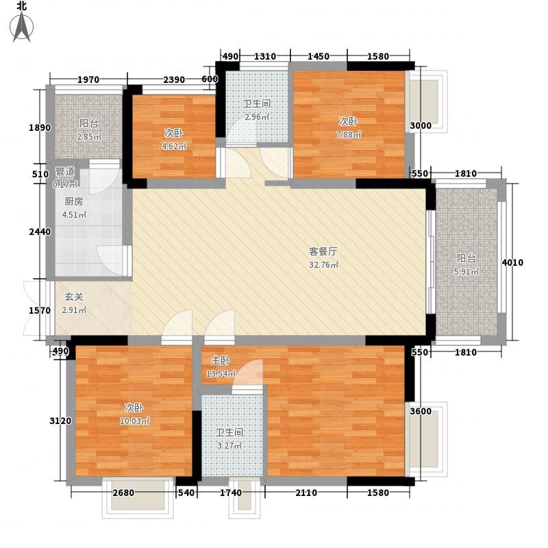 融侨城4室1厅2卫1厨131.00㎡户型图