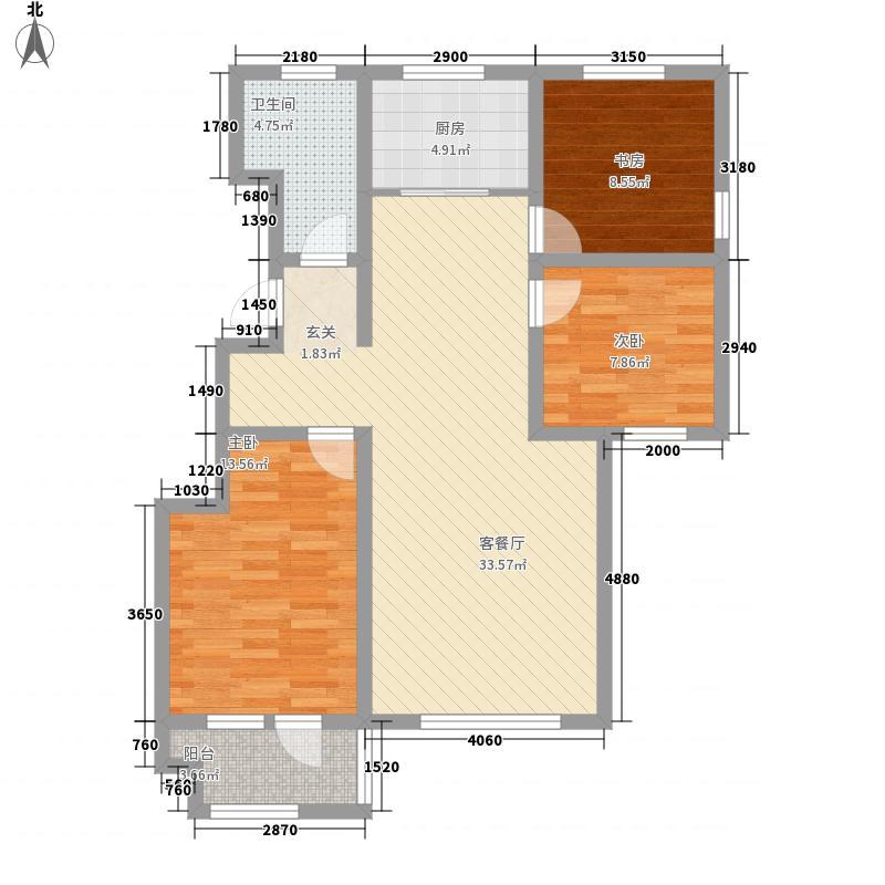 品烁华年111.00㎡6号楼B户型3室2厅1卫1厨