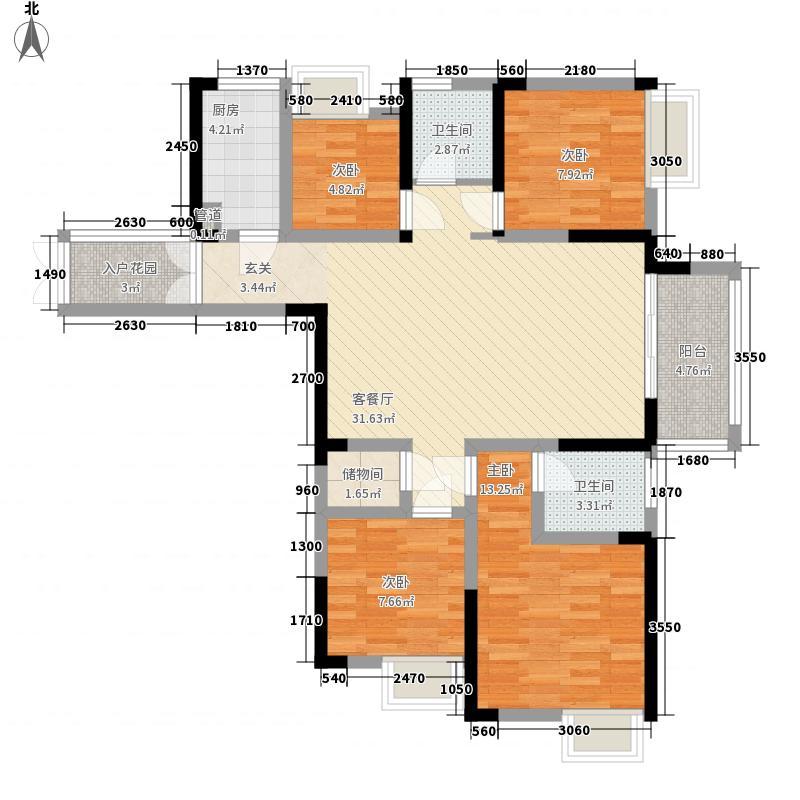 融侨城122.30㎡5#、6#D3户型5室2厅2卫1厨