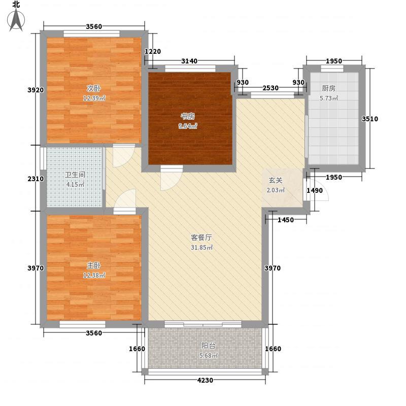 阳光国际新城117.00㎡4#楼户型2室2厅1卫1厨