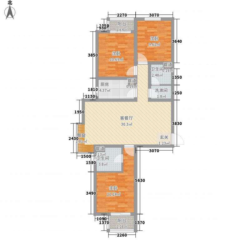 翰林华府116.53㎡A户型3室2厅2卫1厨