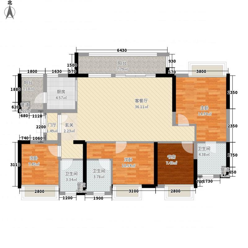 金地香山湖4室1厅3卫1厨143.00㎡户型图