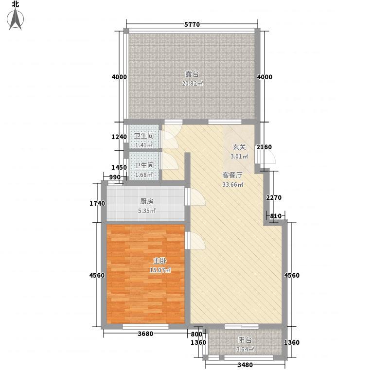 元氏现代城84.20㎡B户型1室2厅1卫