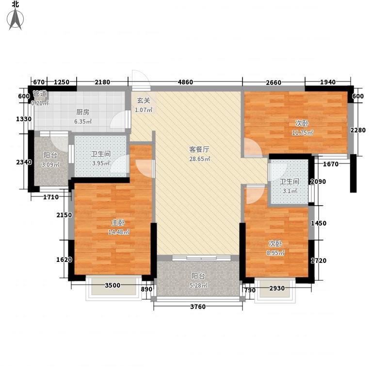 金沙・山海名门118.00㎡7栋03户型3室2厅2卫1厨