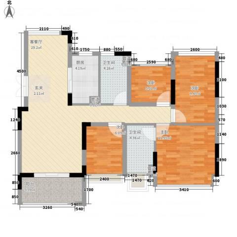 米特住区4室1厅2卫1厨116.00㎡户型图