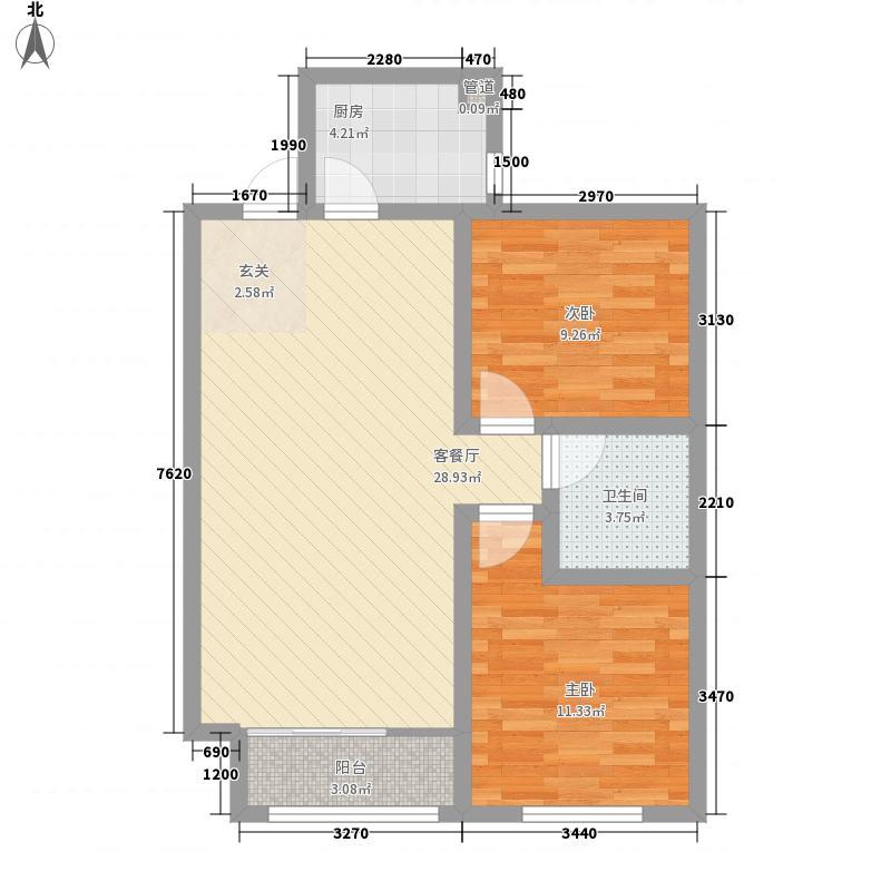 映月紫云城87.26㎡一期1#楼标准层C户型2室2厅1卫1厨