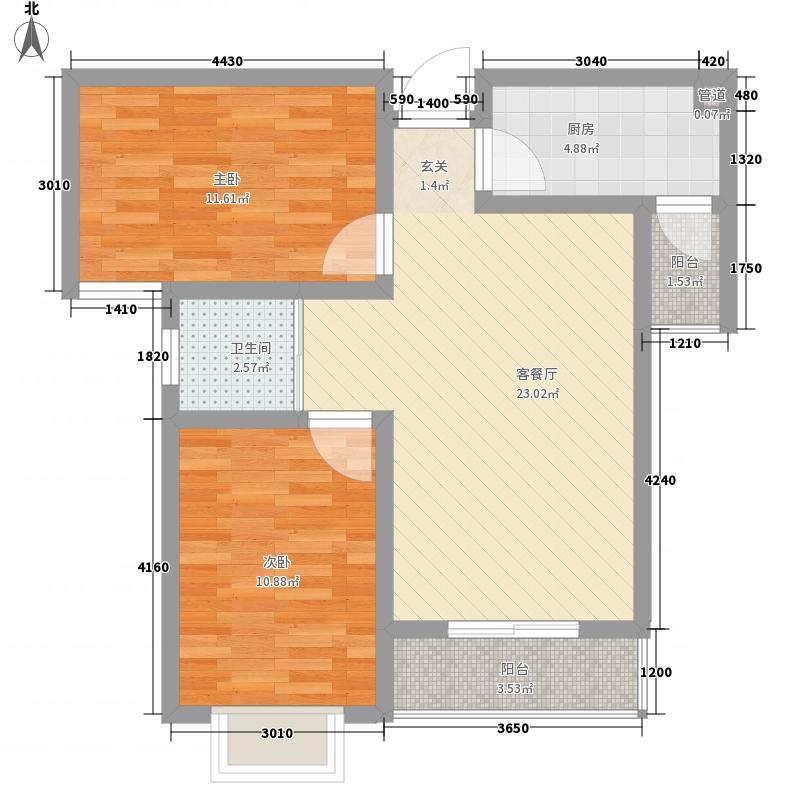 龙湖润泽花园84.57㎡一期C2户型2室2厅1卫1厨