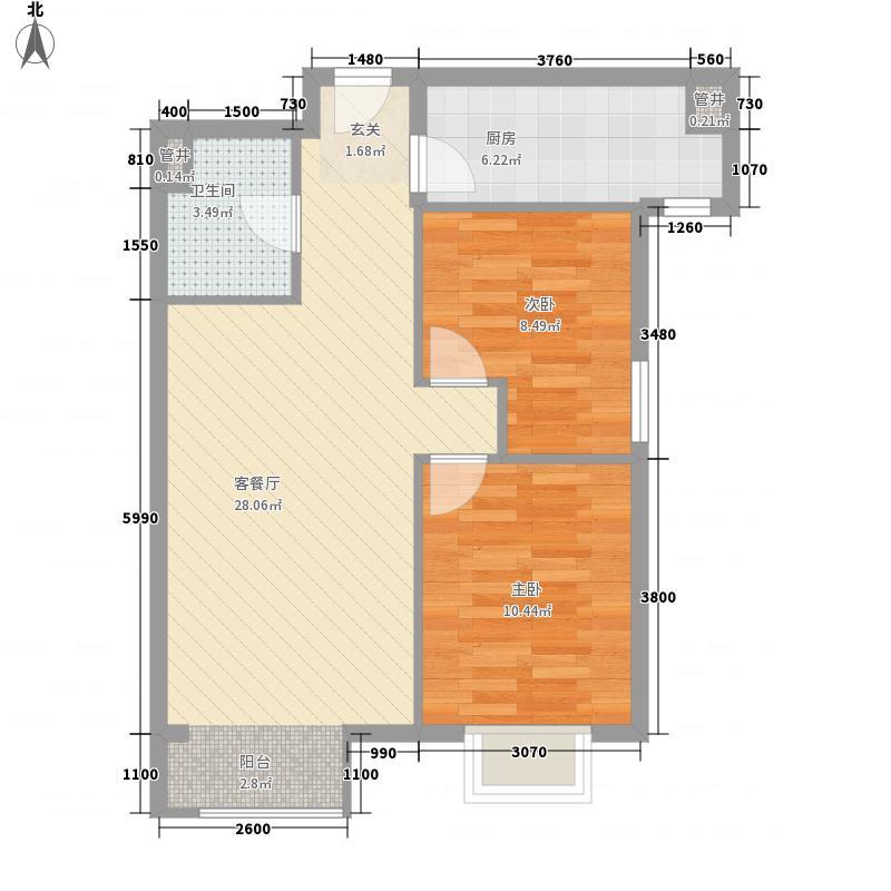 中建・高街国际2室1厅1卫1厨80.00㎡户型图
