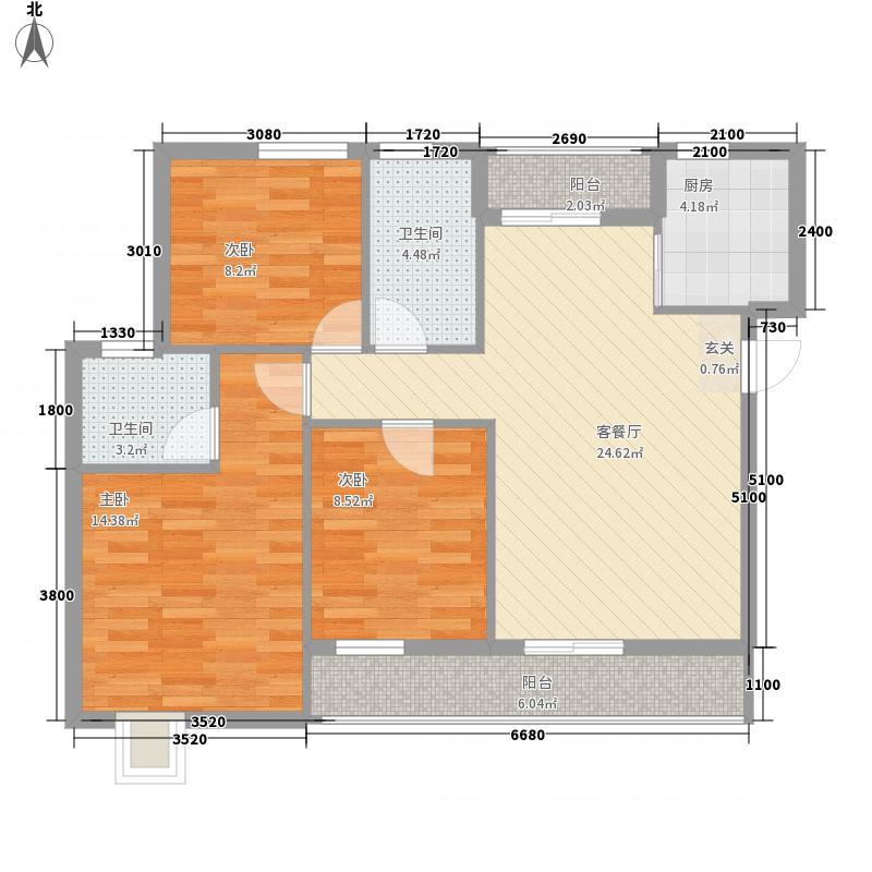 紫轩时代广场116.23㎡1、2、3号楼A1、A3户型3室2厅2卫1厨