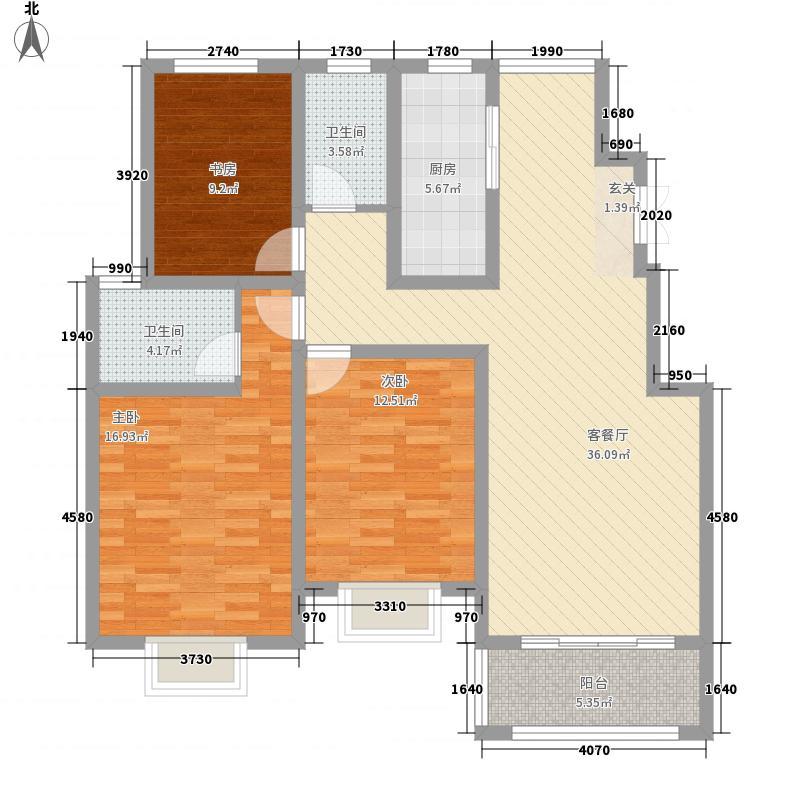 春秋华庭136.00㎡C1-01户型3室2厅2卫1厨