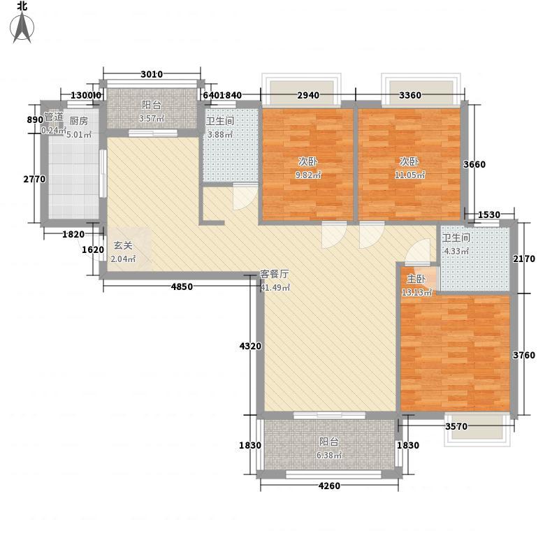 东方国际花园123.17㎡E户型3室2厅2卫1厨