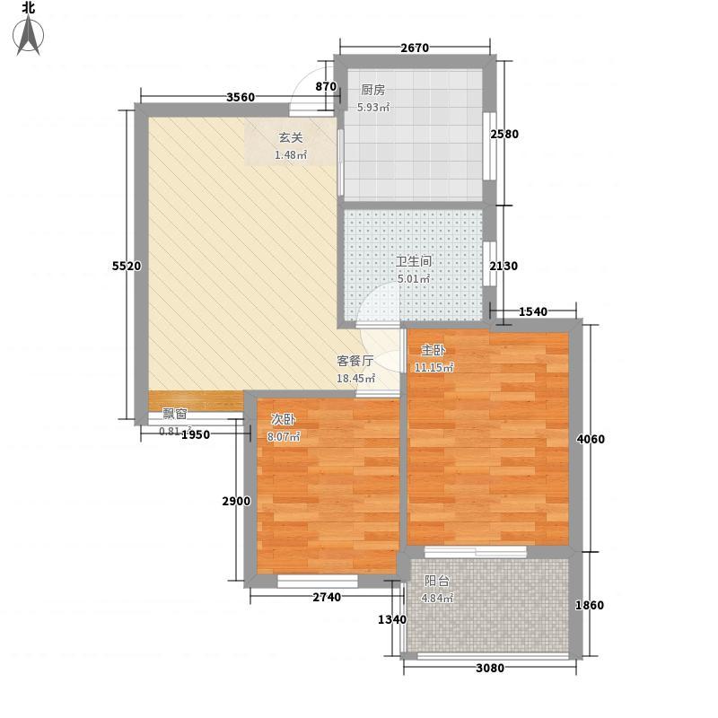 紫微台76.00㎡B户型2室2厅1卫1厨