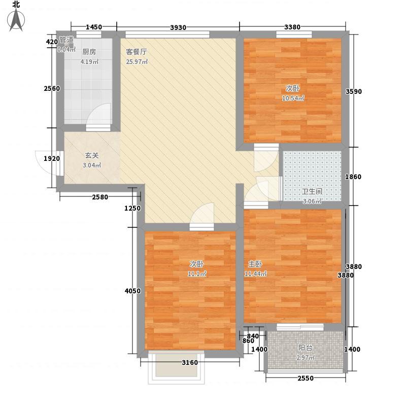 蓝郡国际8.70㎡C户型3室2厅1卫1厨