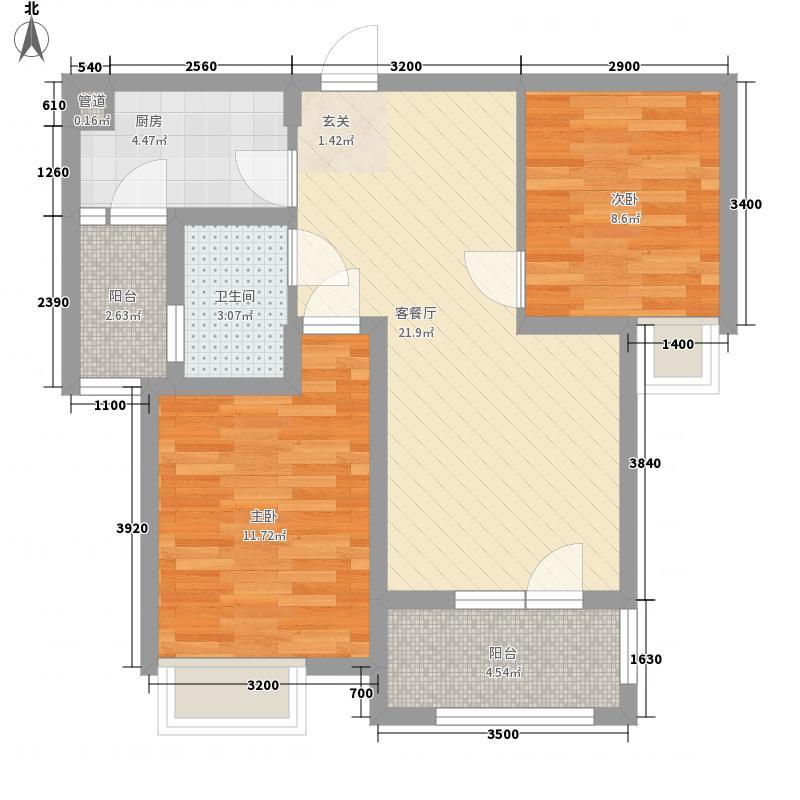 福星惠誉东湖城8.00㎡二期2、8号楼A-1户型2室2厅1卫1厨