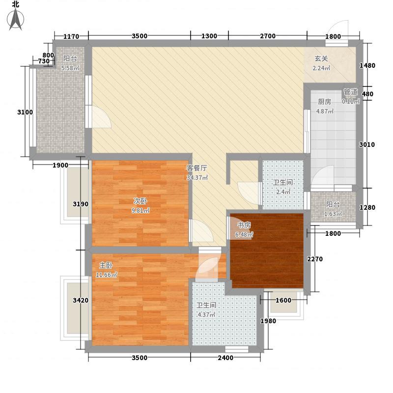 福星惠誉东湖城114.00㎡二期1、2、7号楼C-2A户型3室2厅2卫1厨