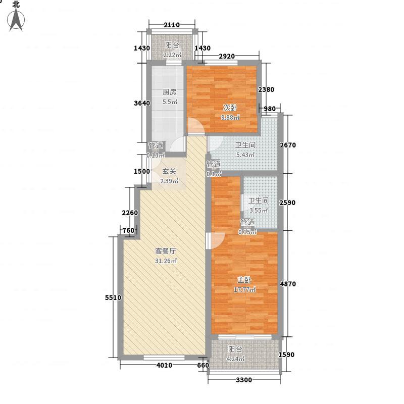 兰雅房产开发公司家属院98.00㎡兰雅房产开发公司家属院98.00㎡2室户型2室