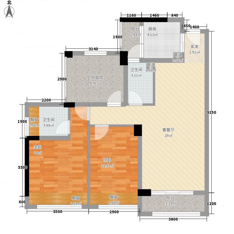 金地・仟百汇2室1厅2卫1厨79.66㎡户型图