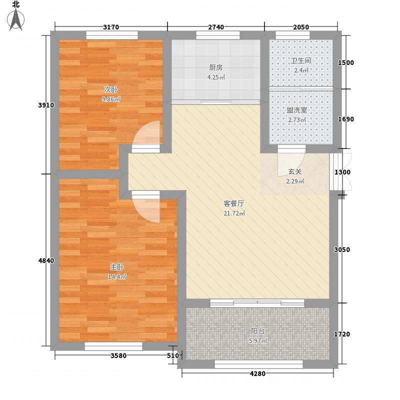 江山丽城一期7号楼A户型2室2厅1卫1厨