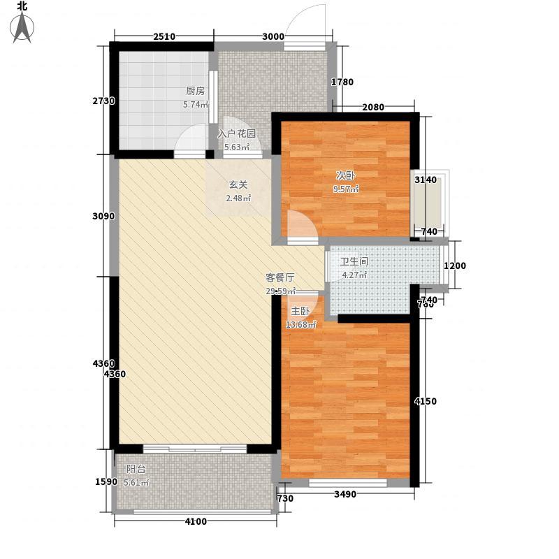 泉州世界贸易中心D2户型2室2厅1卫1厨