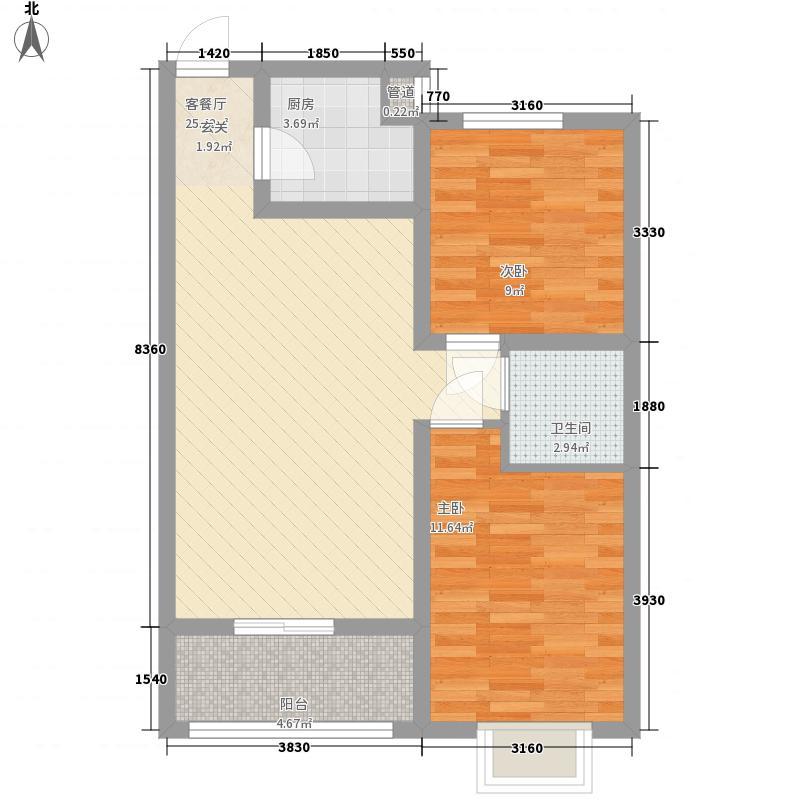清河湾1#-B户型2室2厅1卫1厨