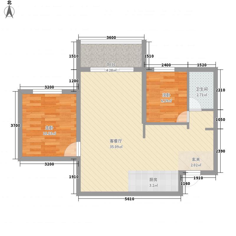 丹成福地7.38㎡A户型2室2厅1卫1厨