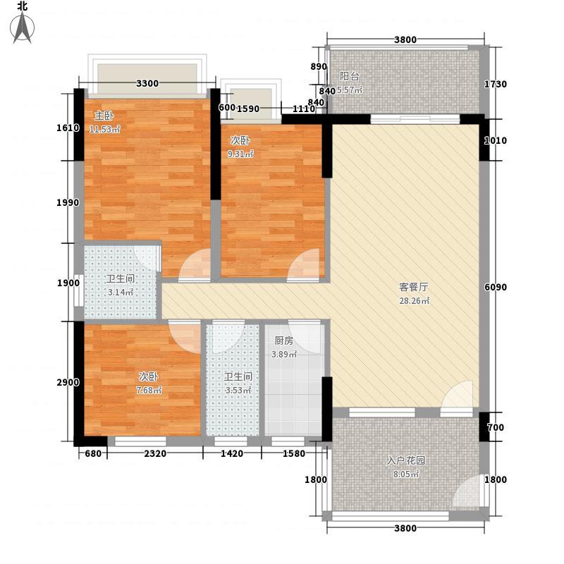 美地花园城C5户型3室2厅2卫1厨