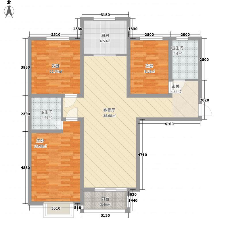 乐嘉名苑136.15㎡标准层D户型3室2厅2卫1厨