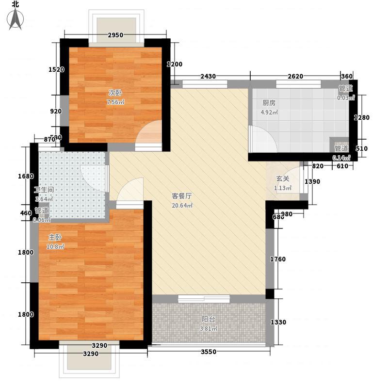 绿地21城B区73.93㎡小两房户型2室2厅1卫1厨