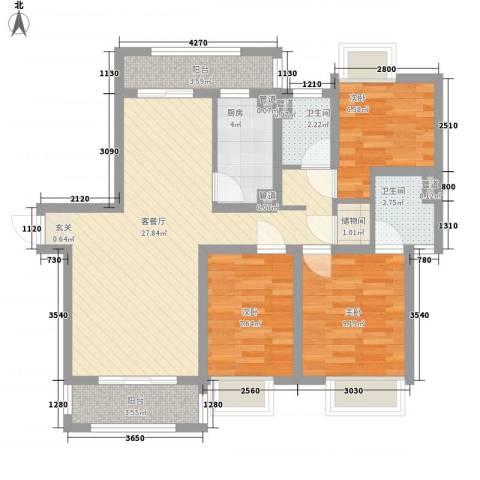 绿地21城D区公寓3室1厅2卫1厨102.00㎡户型图