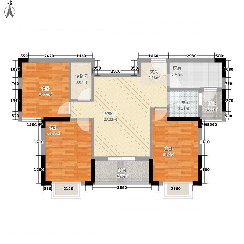 歌林花园三期林语境3室1厅1卫1厨75.83㎡户型图